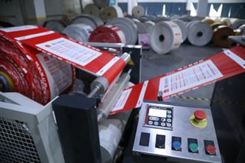 彩印塑料袋 复合塑料袋的材质组合与特性、