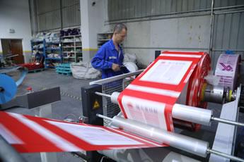 彩印塑料袋包装袋生产流程